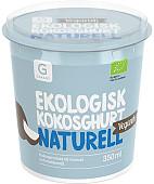 Garant Ekologisk kokosghurt naturell