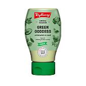 Rydbergs Green Goddess